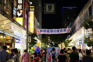 夏日靜岡夜市吃涼涼     #靜岡實況轉播
