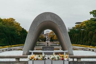 廣島。原爆館。和平紀念公園