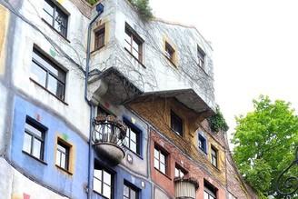 蟬聯最適宜居住的城市--維也納(下)