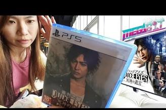 Ep186 PS5死神?遺言 PS5審判之眼 PS5 Judgment Gameplay @MEGABIT [中/Jp/En] Highlight 4Y2M27D