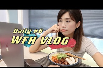 VLOG|WFH快速料理|台北疫情街頭現況|手機超夯爆汗APP|香蕉煎餅 FT.啵蒡脆餅