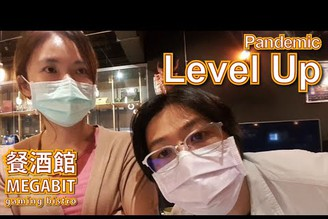 Ep189 Pandemic Level Up! [Highlight]4Y3M18D