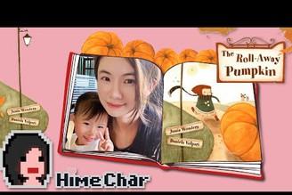 Ep190 曉玲讀故事書 Char Reads ~ The Roll-Away Pumpkin