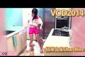 VOD 2014-09-01 (♥∀♥) 劍靈台服封測也賣萌耶 ♥ Blade & Soul TW CBT