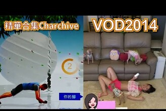 VOD 2014-09-04 (っ`Д´)っ Kinect Abs Workout ♥ 腹肌體感健身 Kinect Playfit