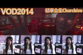 VOD 2014-10-08  ω?)? ???Alien: Isolation vs PoodleClub 異形: 孤立