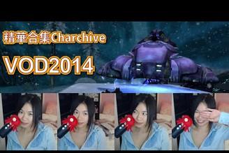 (∩?-?)??☆?Char Plays Halo CE Campaign on XB1 - Part 3. 最後一戰(光環):士官長合輯