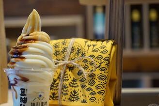 豆油伯文化體驗館落腳屏東勝利星村 還能品嚐獨有的醬油冰淇淋